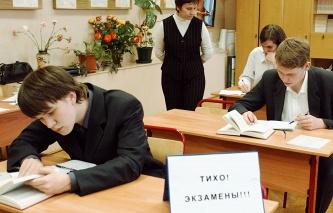 Расписание экзаменационных сочинений в 2014 - 2015 учебном году